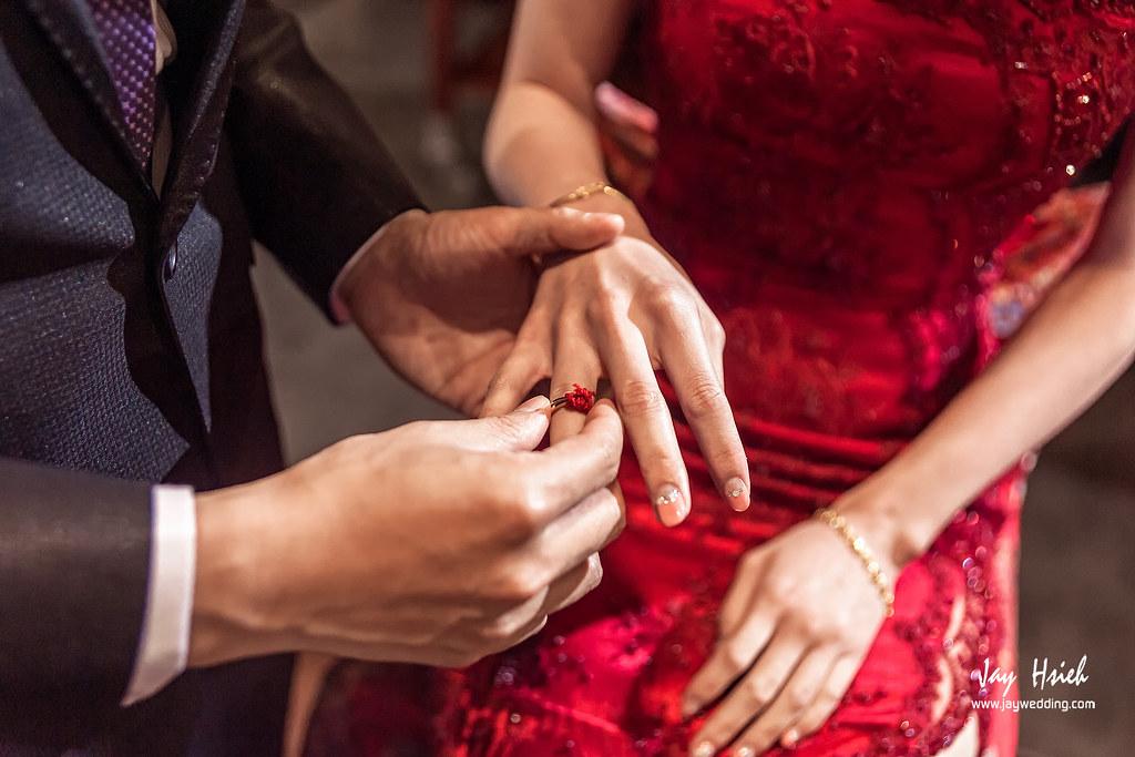 婚攝,台北,晶華,婚禮紀錄,婚攝阿杰,A-JAY,婚攝A-Jay,JULIA,婚攝晶華-025