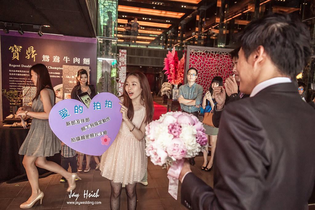 婚攝,台北,晶華,婚禮紀錄,婚攝阿杰,A-JAY,婚攝A-Jay,JULIA,婚攝晶華-052