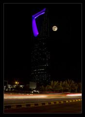 supermoon2 (hamza82) Tags: moon tower kingdom saudi arabia imagination riyadh lunar enlarge fictional ksa supermoon 10aug2014