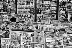The Information Age (Culture Shlock) Tags: china street travel blackandwhite bw news print newspaper media shanghai stimuli information journalism newstand informationoverload overload tabloids