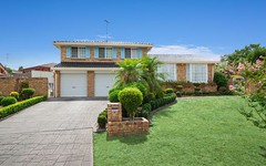 73 Minchin Drive, Minchinbury NSW