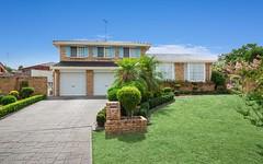 73 Minchin Drive, Minchinbury NSW