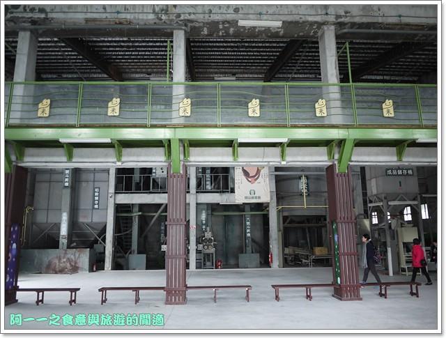 台東關山景點米國學校關山花海image035