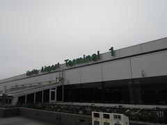 Narita Airport Terminal 1 (kevincrumbs) Tags: airport narita nrt observationdeck 成田空港 成田 空港 naritainternationalairport 成田国際空港 rjaa 展望デッキ