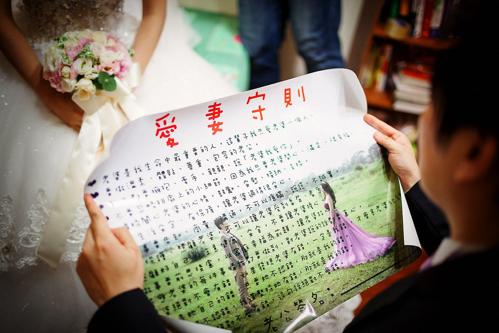 柏緯&書綾Wedding125