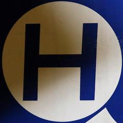 letter H (Leo Reynolds) Tags: h letter squaredcircle hhh oneletter grouponeletter xsquarex xleol30x sqset110 xxx2014xxx