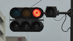 Japanischer Fahrzeug & Straenbahn SG (Ampelfreund & Signal Hunter) Tags: road light japan lights asia traffic tram pedestrian osaka bahn signal verkehr ampel geber strab strase verkehrsampel strasenbahn signalgeber fusgnger