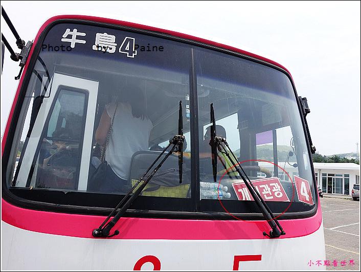 濟州島 牛島一日遊 (69).JPG