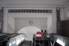Puhung Station  Pyongyang Metro (Ray Cunningham) Tags: station underground subway metro north korea pyongyang dprk  coreadelnorte  puhung