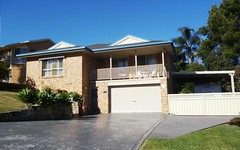 120 Alton Road, Raymond Terrace NSW