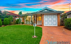 14 Plum Gardens, Glenwood NSW