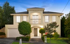 5 Daws Road, Doncaster East VIC