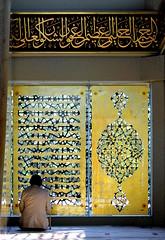 Şakirin Cami 1 Istanbul Üsküdar (navidlinnemann) Tags: sakirin camii mosque moschee üsküdar istanbul turkey female architect mimar religion islam gotteshaus prayer decoration modern architecture gold window glas kuran quran koran