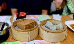 Ma Lai Go and Dumplings (ulterior epicure) Tags: hongkong dimsum kowloon michelin 2014 shamsuipo timhowan