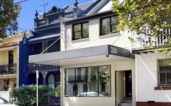 47 Pine Avenue, Mullumbimby NSW