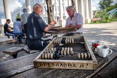 Brechalovka - Sukhumi's casino (Maciek Leszczelowski) Tags: cafe russia elections abkhazia unrecognized separatists sukhumi sukhum abhazija abchazja