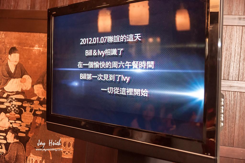 婚攝,台北,晶華,婚禮紀錄,婚攝阿杰,A-JAY,婚攝A-Jay,JULIA,婚攝晶華-114