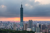 IMG_4635 (JIMI_lin) Tags: sunset 101 taipei 信義區 觀音山 大冒險 虎山峰