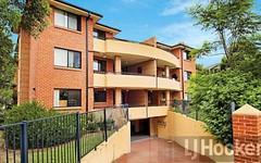 2/70-72 Pitt Street, Granville NSW