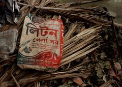 IMG_1829 (Marzanul) Tags: trash liton bangladesh bengali funny packet লিটনেরফ্লাট লিটন খেলাহবে বাঙালি বাংলাদেশ গ্রামবাংলা আবর্জনা