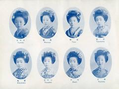 Miyako Odori  Nov 1928 (Blue Ruin 1) Tags: november 1920s japan japanese maiko geiko geisha toshiko 1928 kikumaru tamiko nami tazu showaperiod miyakoodori takewaka apprenticegeisha tsuyako manryo cherrydance hojubanzairaku