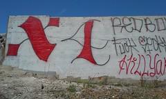 RED BOYZ 14 (northwestgangs) Tags: graffiti spokane sk gangs x4 norte xiv enez hillyard nortenos rbz redboyz scrapkilla nortegang