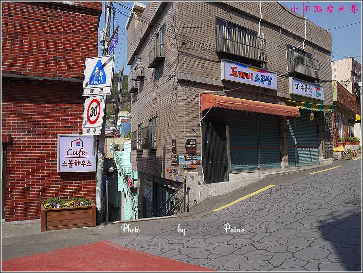 釜山甘川洞 (97).JPG