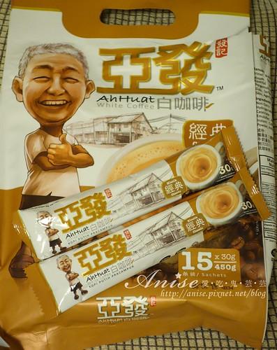 馬來西亞必買零食_041.jpg