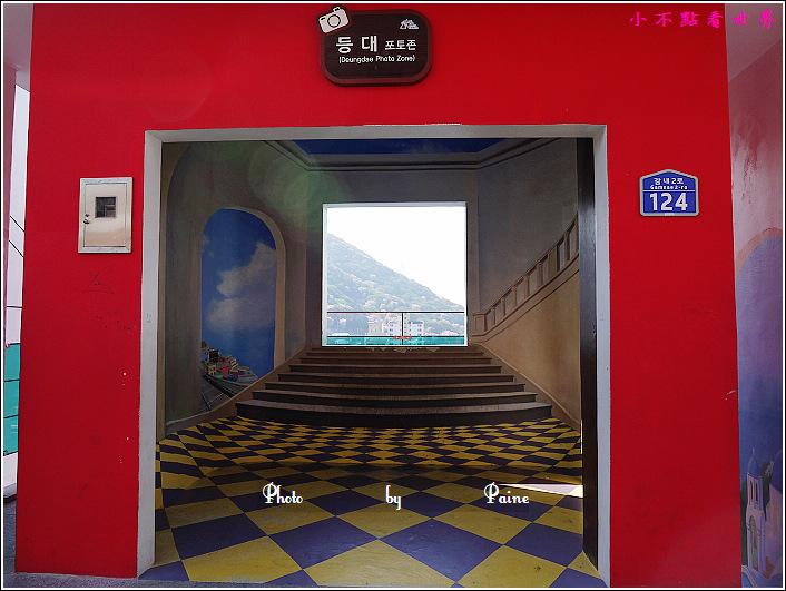釜山甘川洞 (48).JPG