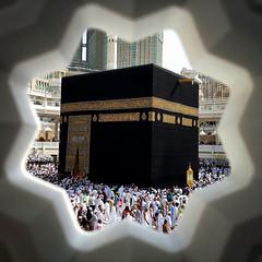 [2014-05-20 16.07.54pp1024] Kaabah (JW Hisham Marmin) Tags: saudiarabia mecca mekah makkah ksa kaabah baitullah masjidilharam arabsaudi hishammarmincom hishammarmin masjidilalharam makkatulmukarramah