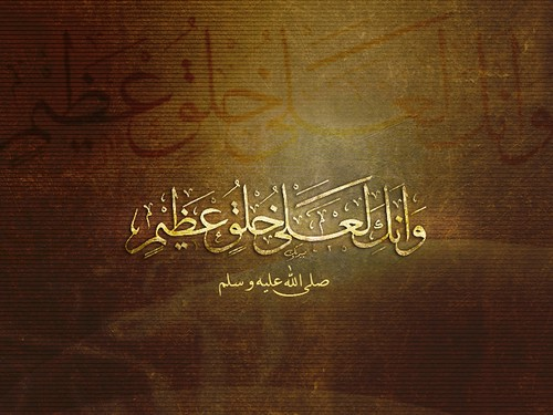 """Islamic Wallpapers (126) • <a style=""""font-size:0.8em;"""" href=""""http://www.flickr.com/photos/125574589@N06/14744440423/"""" target=""""_blank"""">View on Flickr</a>"""