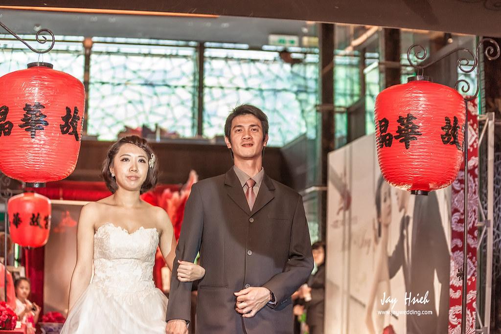婚攝,台北,晶華,婚禮紀錄,婚攝阿杰,A-JAY,婚攝A-Jay,JULIA,婚攝晶華-090