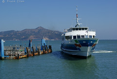 Ferry Docking at Sausalito, California (fcphoto) Tags: sanfrancisco california bridge sea cliff usa mountain nature water ferry port outdoors bay harbor boat ship goldengatebridge shore sanfranciscobay sausalito seashore goldengatenationalrecreationarea fcphoto