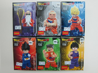 Dragon Ball Z Lego Compatible Minifigures