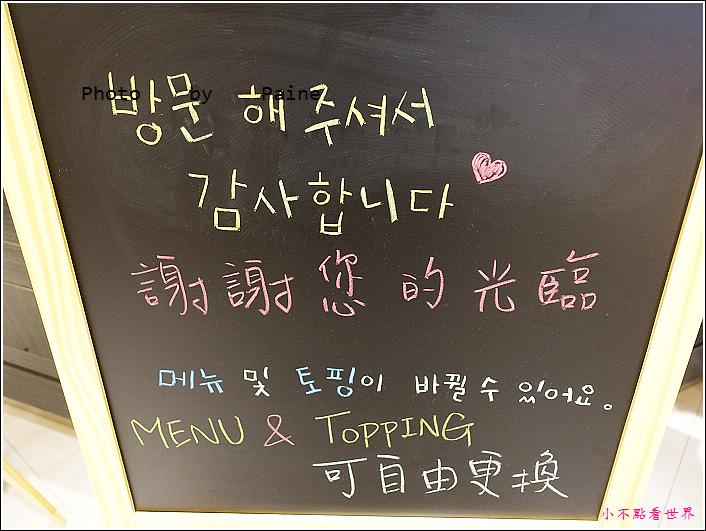 台北信義區ATT 4 FUN Humpty Dumpty 韓國鯛魚燒聖代 (4).JPG