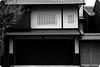 "Merchant's family(Machiya) (karakutaia) Tags: sun tree love nature japan paper temple japanese tokyo heart superb card e simply sogno rockpaper afotando ""flickraward"" flickrglobal elementsorganizer allbeautifulshotsandmanymoreilovenature flowerstampblackandwhite transeguzkilorestreetarturbanagreatshotthisisexcellentcontestmovementricohgxr""serendipitygroupbluenatureicapture flickraward5""j tra realtabstract"