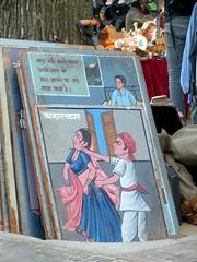 """Domestic Violence"" (Quetzalcoatl002) Tags: india illustration warning painting market domestic violence lesson domesticviolence fleamarket instruction abuse hindi waterlooplein"