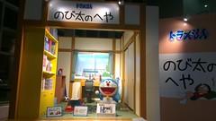 IMAG1638 (mikaos/米高) Tags: 日本東京 htconex