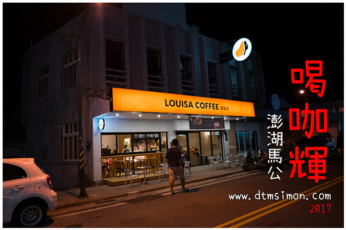 LOUISA COFFEE00.jpg