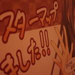 トレーダー 秋葉原 本店 店頭広告 『できない私が、くり返す。』 マスターアップしました thumbnail