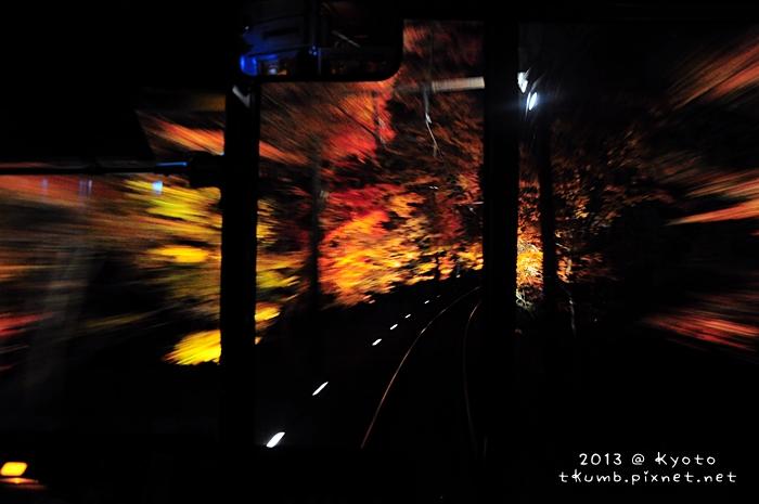 2013叡電楓葉隧道6.jpg