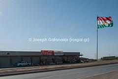 2014_07-Iraq_Kourdistan-Joseph_Galanakis-919 (Joseph Galanakis) Tags: kids army is gun state refugees muslim iraq machine police hunger terrorists guns isis mosul islamic kurdistan checkpoint outpost sunni kurds kirkuk