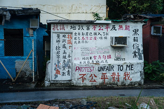Hong Kong Ma Wan 香港馬灣