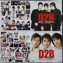 ตามคำขอมาแล้วครับ ปกอัลบั้ม ชุด D2B BEST MEMORY และ D2B BEST FOREVER ชุดละ 16 เพลง ในแต่ละชุดมีทั้งซีดีเพลงและดีวีดีคาราโอเกะ ราคาหน้าปก 179 บาท วางจำหน่าย 25 กันยายน 2557 ใครไม่อยากพลาดไปจองก่อนได้เลยครับ #D2Bliveconcert2014 ปล.ชื่อเพลงรออีกนิดนะครับ