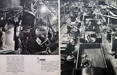 1959. Дорохов А. Как гайка толкнула грузовик 40-41 (foot-passenger) Tags: детскаялитература дорохов грузовик 1959 зил zil childrensliterature