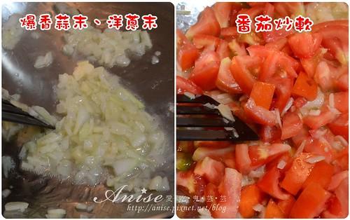 四季醬油_036.jpg