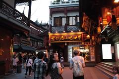 Old City (jubirubas) Tags: china shanghai