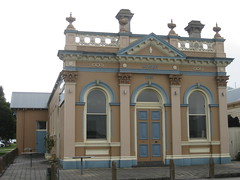The Former Loyal Lodge 317 of the Independent Order of Odd Fellows - Corner Gellibrand and Dennis Streets, Colac (raaen99) Tags: building window architecture club facade town hall arch symbol render painted pillar 19thcentury victorian australia fraternity victoria lodge victoriana column 1910 allegory moulding stucco colac association symbolism corinthiancolumn nineteenthcentury 1890s socialclub 1870 ioof countryvictoria 1891 westerndistrict countrytown archedwindow thethreelinkfraternity internationalorderofoddfellows aedicule architectunknown renderedbrick gellibrandst dennisstreet ioofhall iooflodge provincialvictoria gellibrandstreet freeclassical dennisst victorianfreeclassical stuccoedbrick ioofsymbol architecturallydesigned victorianfreeclassicalstyle victorianfreeclassicalbuilding victorianfreeclassicalarchitecture freeclassicalarchitecture freeclassicalbuilding fraternalorganisation iooftemple colacioofhall colaciooflodge 317loyalcolaclodgeoftheindependentorderofoddfellows colaciooftemple heartinhandsymbol