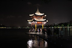Hangzhou (jubirubas) Tags: china shanghai