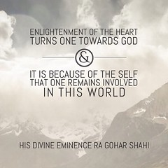 Quote of the Day: Enlightenment of the Heart Turns One... (Mehdi/Messiah Foundation International) Tags: self ego square quotes squareformat spirituality spiritual enlightenment worldly enlightened egotism materialistic materialism egoistic theself egoism egotistic iphoneography goharshahi riazahmedgoharshahi instagramapp uploaded:by=instagram enlightenmentoftheheart